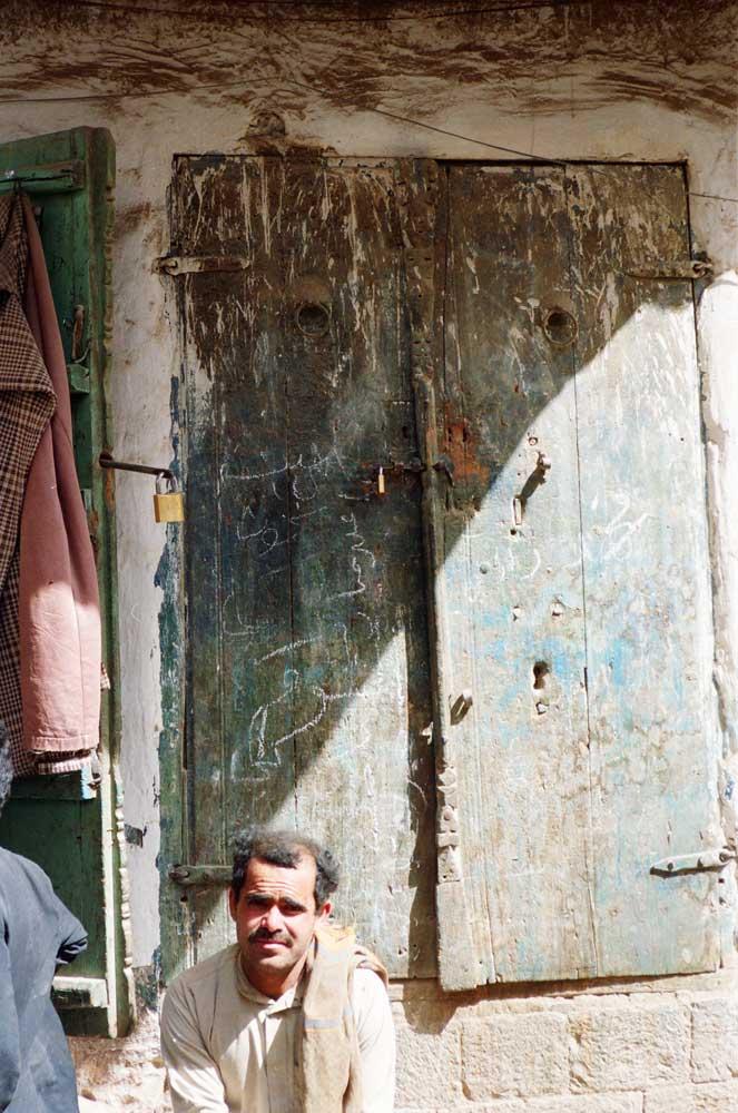 porte-Yémen