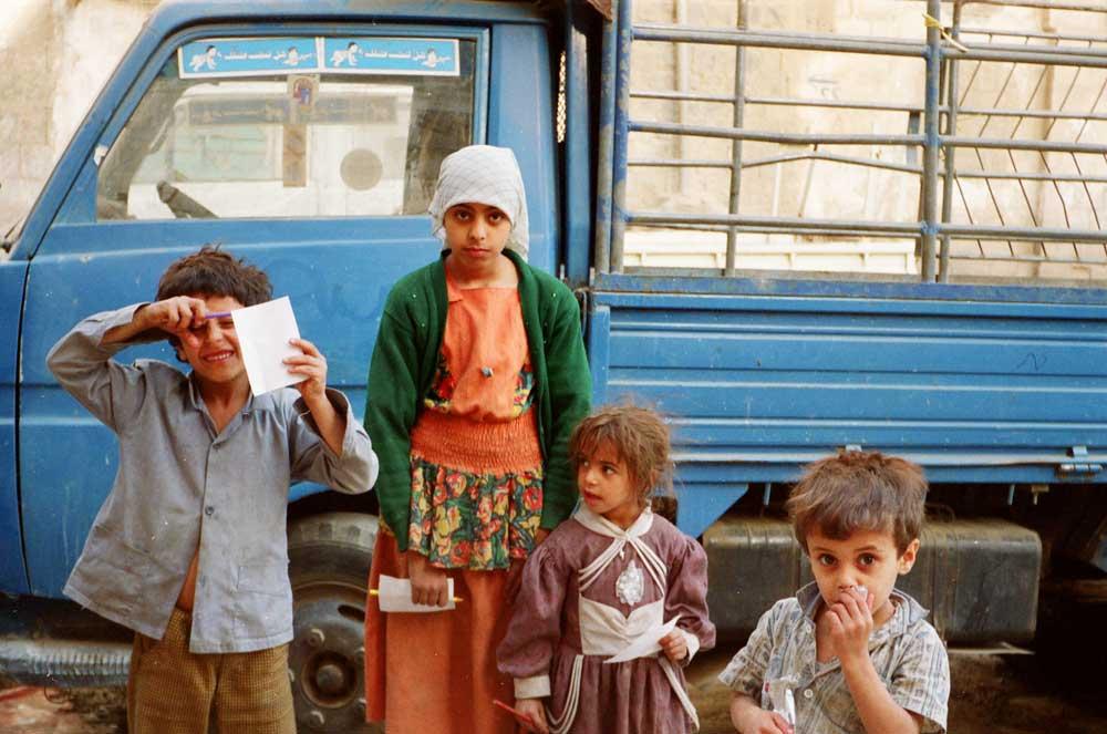 rue de Sana'a
