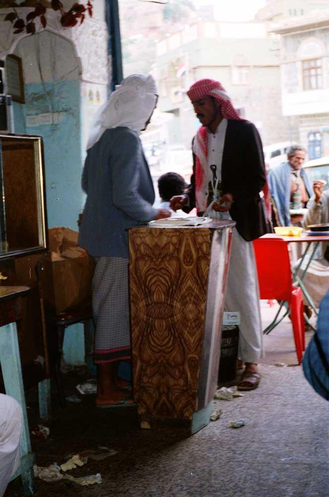 une rue de Sana'a