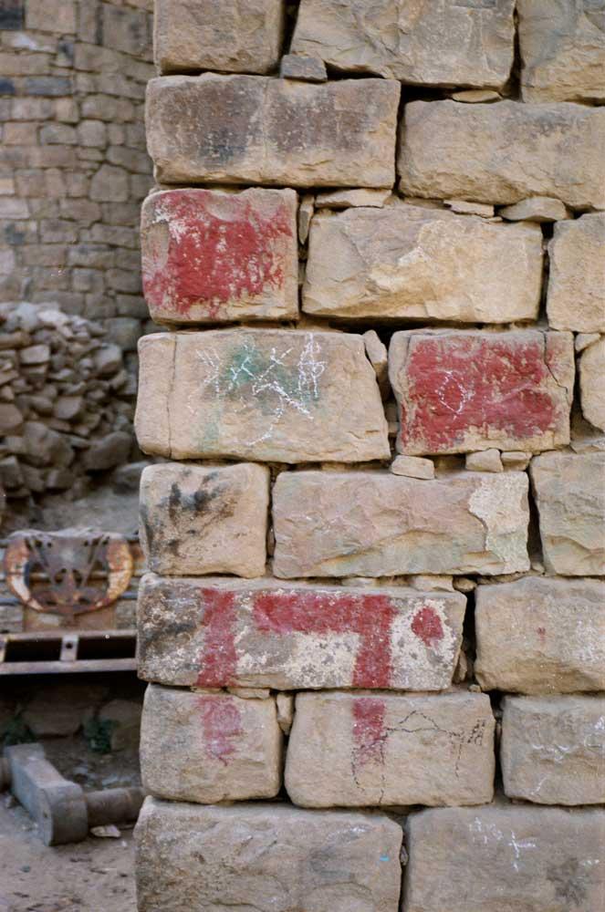graffitis dans une rue de Sana'a