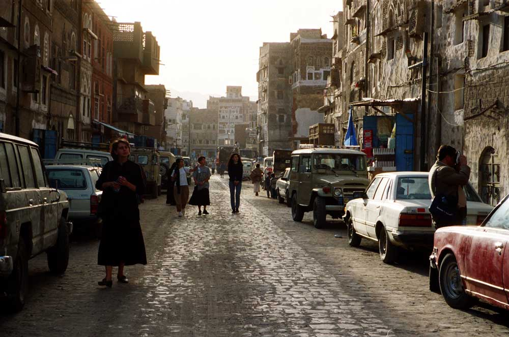 scène de rue - Yémen